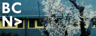 Lluis Clotet, Oscar Tusquets > Mozart-Fortuny, Sant Cugat del Vallès, 1971